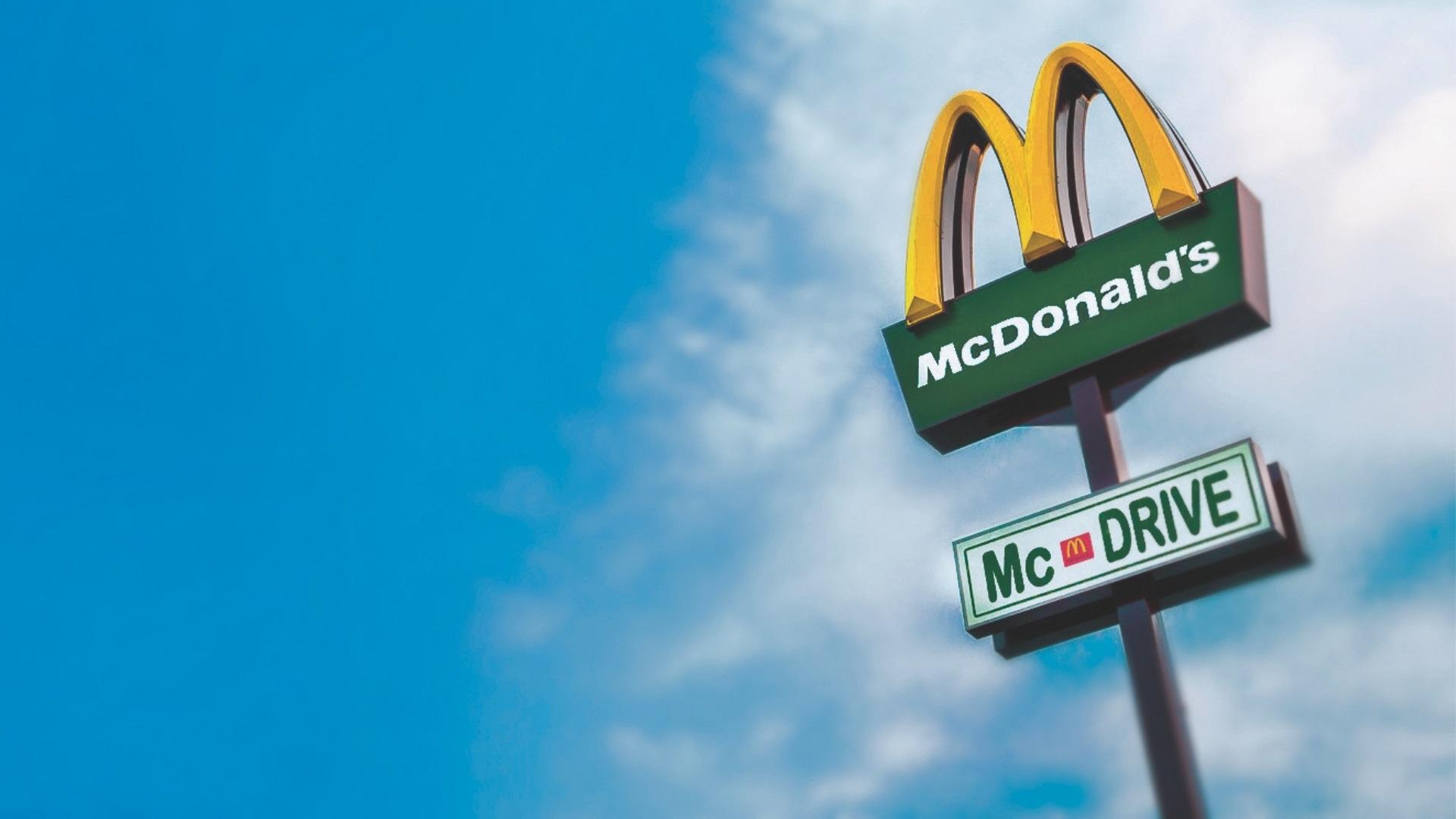 mcdonalds preuređenje